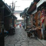 Toko cinderamata di Bascarcija, Sarajevo
